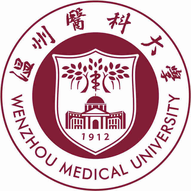 logo Wenzhou Medical University