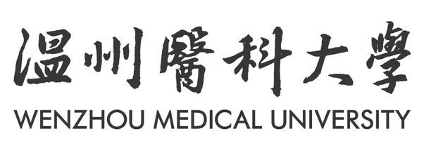 Signature Wenzhou Medical University